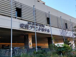 安芸グランドホテル 写真