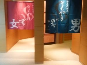 ホテル近鉄アクアヴィラ伊勢志摩 写真