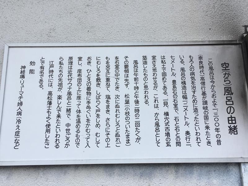 塚原から風呂 写真ギャラリー1