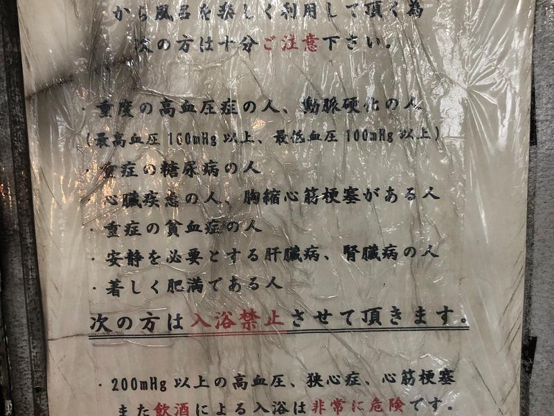 塚原から風呂 写真ギャラリー3