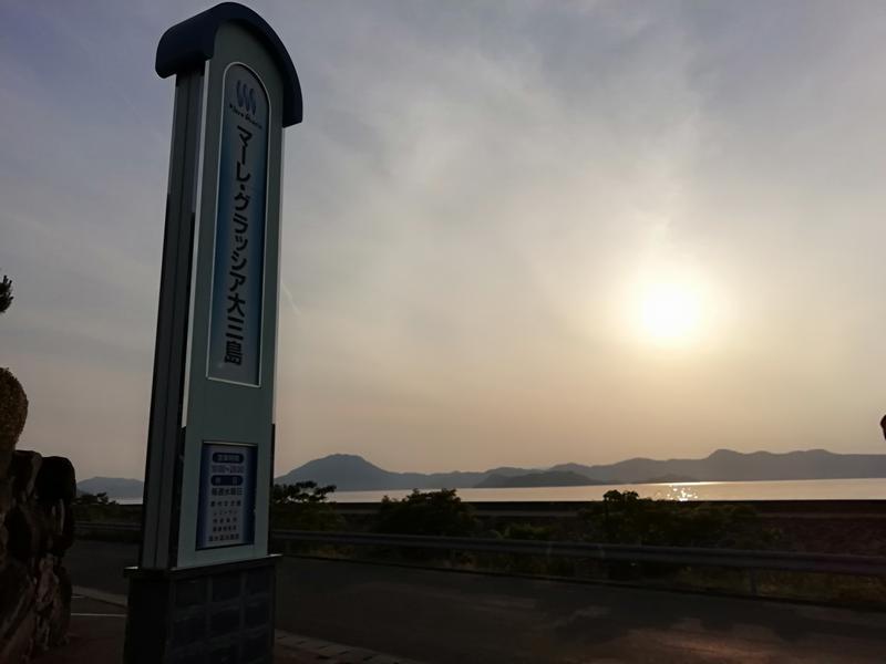 マーレ・グラッシア大三島 写真