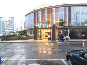 スーパー銭湯ユーバス和歌山店 写真