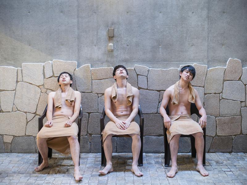 しまなみ温泉 喜助の湯 写真ギャラリー1
