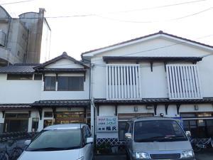福久旅館 サウナfuku-Q(ビジネス旅館 福久) 写真