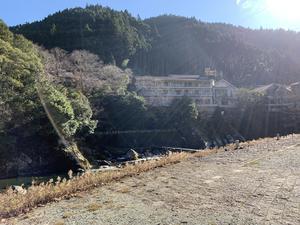 月ケ谷温泉・月の宿 写真