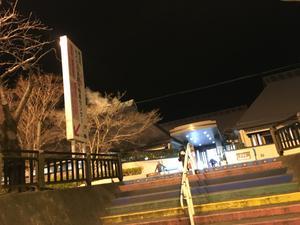 東温市ふるさと交流館さくらの湯 写真