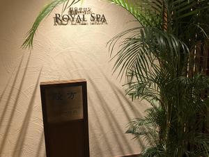 ホテル川久 写真