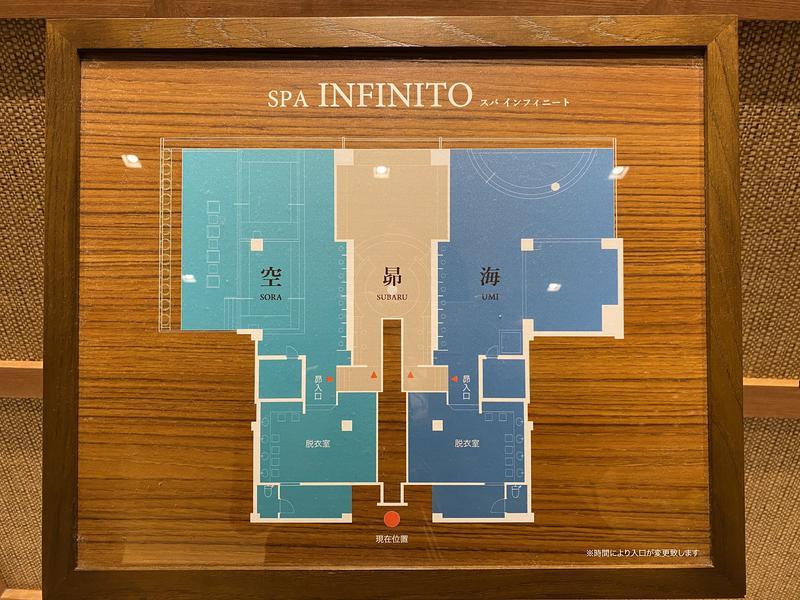インフィニートホテル&スパ南紀白浜 スパ全体図