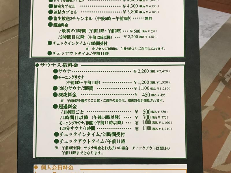 ホテルキャビナス福岡 写真ギャラリー1