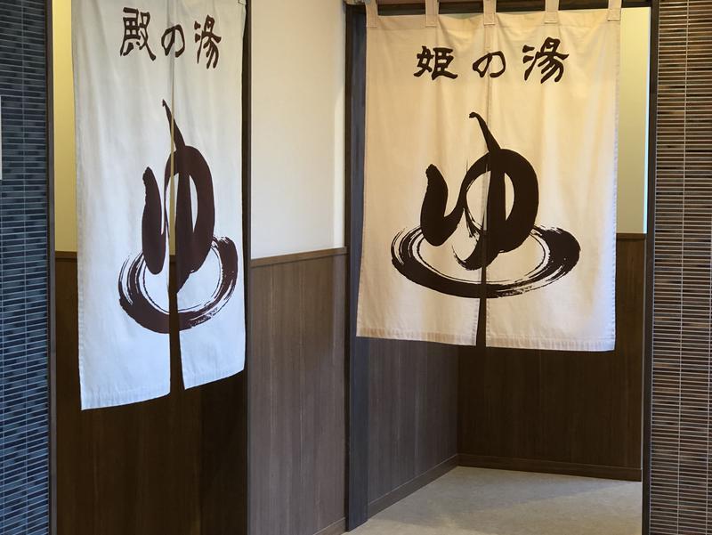 板柳町ふるさとセンター 青柳館 ふるさと温泉 写真ギャラリー1