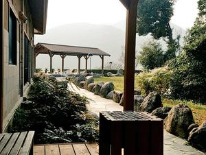 ひがしせふり温泉 山茶花の湯 写真