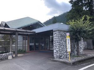 ホテル松葉川温泉 写真
