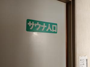 ビジネスホテル山田 写真