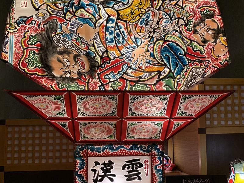 星野リゾート 青森屋 写真ギャラリー1