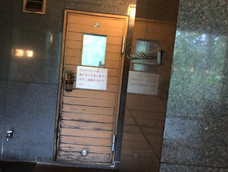 八甲田ホテル サウナ室