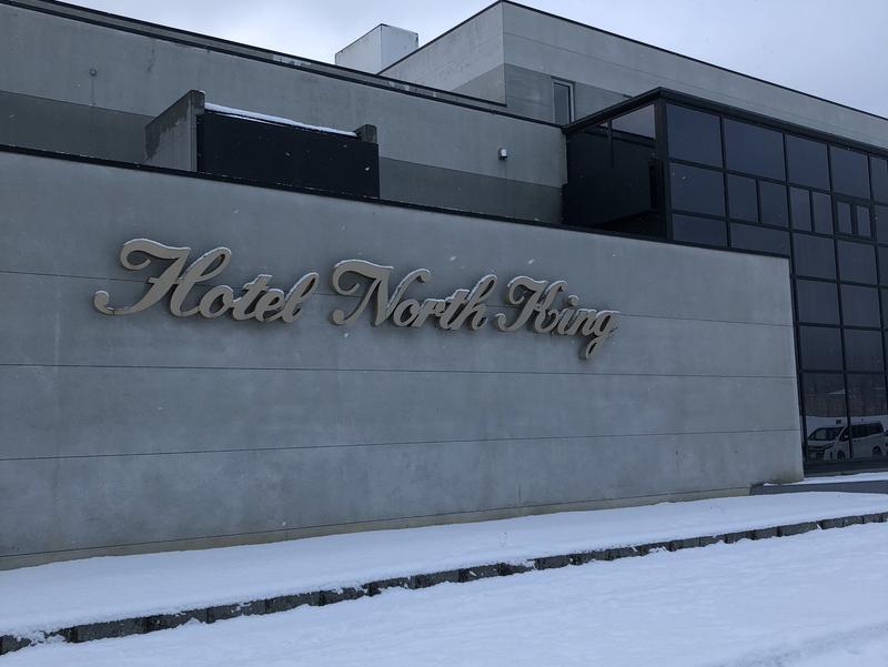生田原温泉 ホテル ノースキング 写真ギャラリー1