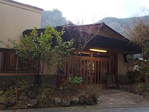 純和風旅館 泉屋 写真