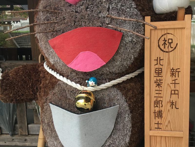 わいた温泉郷 ゆけむり茶屋 写真ギャラリー1