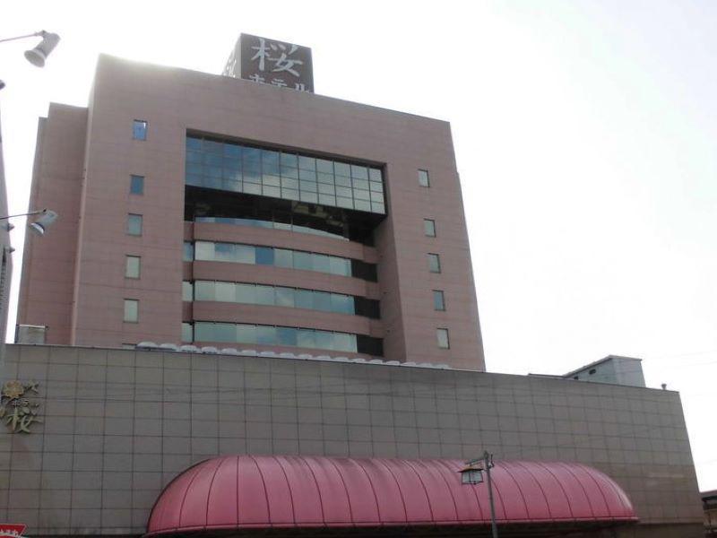 飛天の湯(ホテル桜) 写真ギャラリー1