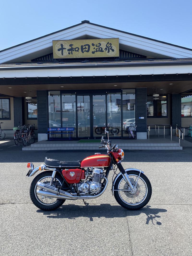 かめさんの十和田温泉のサ活写真
