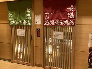 菊南温泉ユウベルホテル 写真