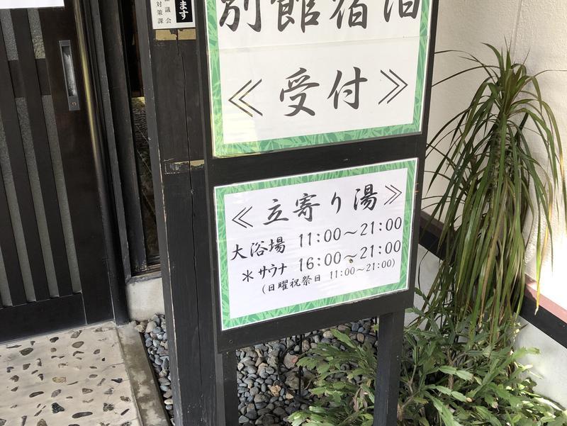 竹の倉山荘 写真ギャラリー2