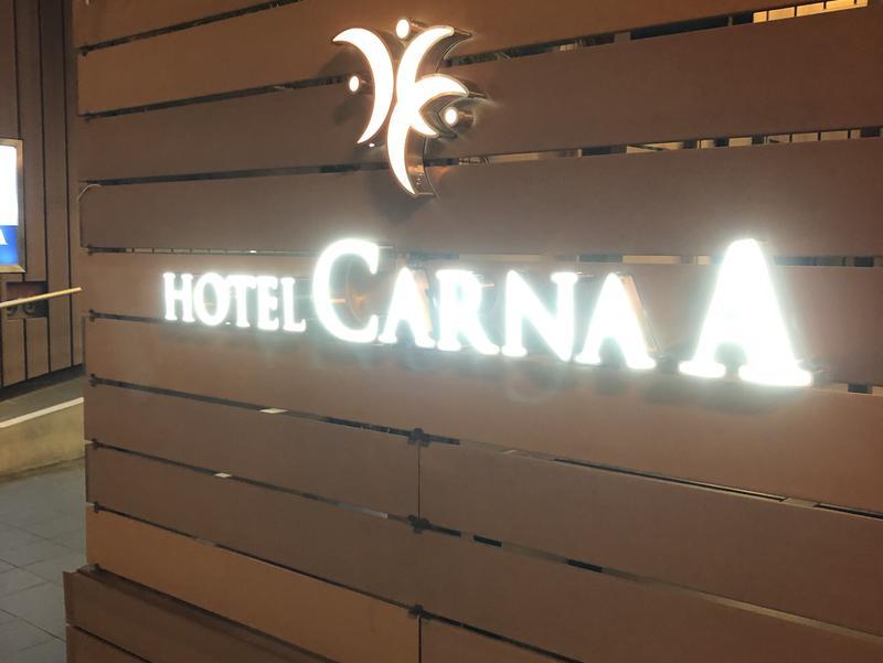 ホテル カーナA 写真