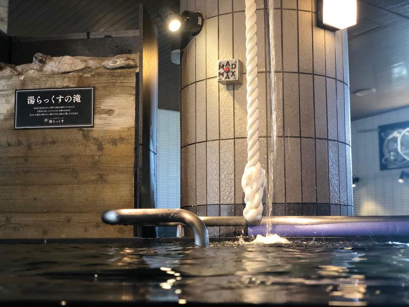 サウナと天然温泉 湯らっくす 水風呂