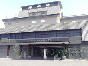 島原温泉 ホテル南風楼 写真