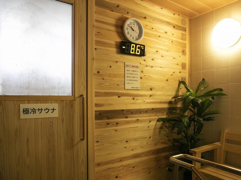 MINATO SAUNA(旧港洋館みなとサウナ) 極冷サウナ