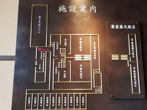 長崎伊王島 島風の湯 天然温泉展望露天風呂・家族風呂 写真