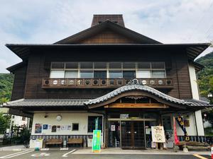 日奈久温泉センター ばんぺい湯&本湯 写真
