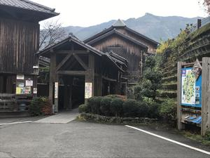 坂本温泉センター クレオン 写真