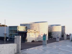 日向サンパーク温泉 お舟出の湯(令和2年9月30日をもって無期限休館中) 写真