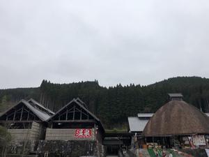 道の駅 大野温泉センター 写真