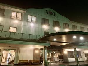 華の荘リゾートホテル 写真