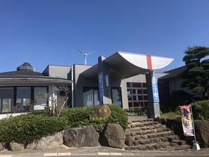 長島温泉センター 椿の湯 写真