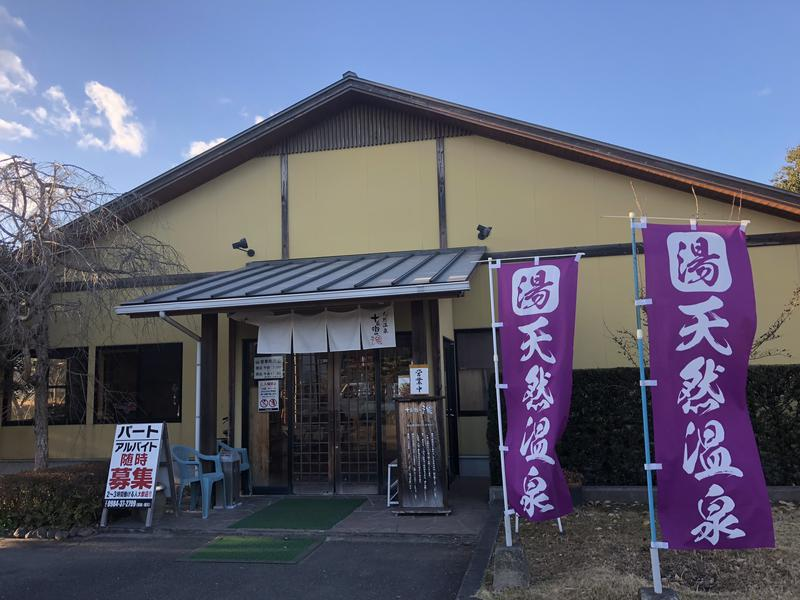 十兵衛うどん えびの京町本店 写真ギャラリー1