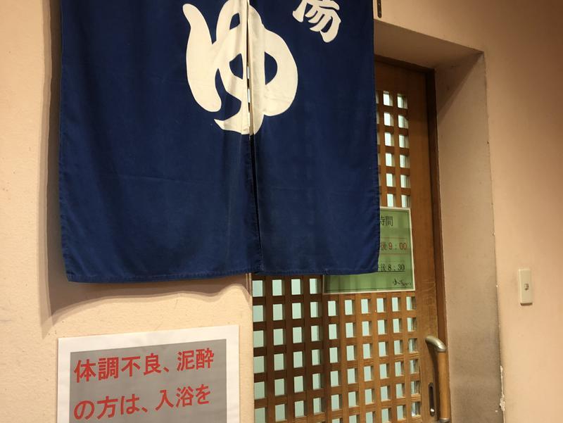 道の駅 ゆ~ぱるのじり 写真ギャラリー1