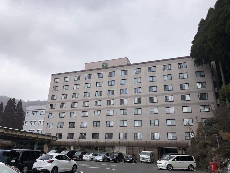 硫黄谷温泉 霧島ホテル 写真
