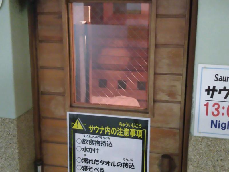 青島グランドホテル 写真ギャラリー2