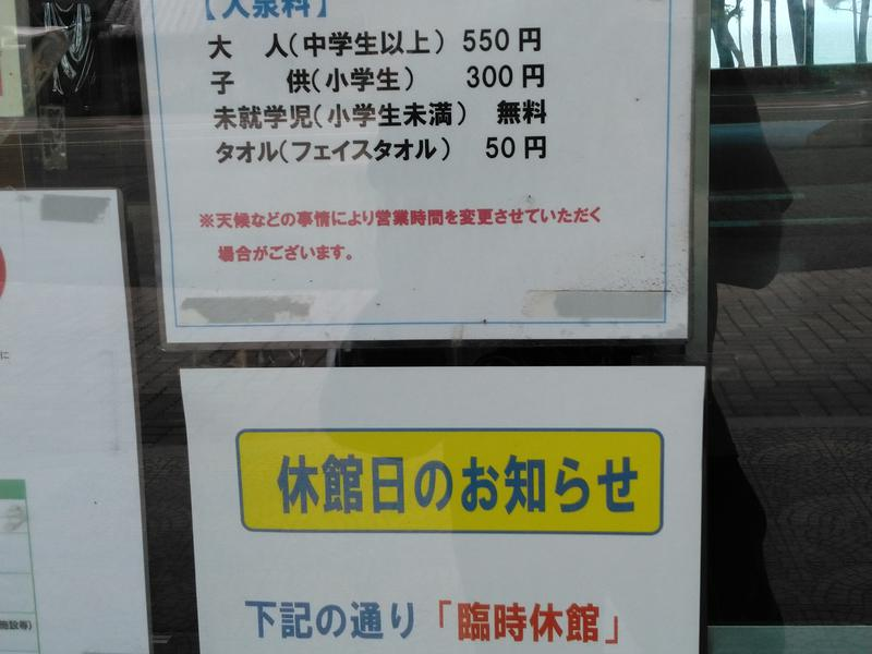 青島グランドホテル 写真ギャラリー4