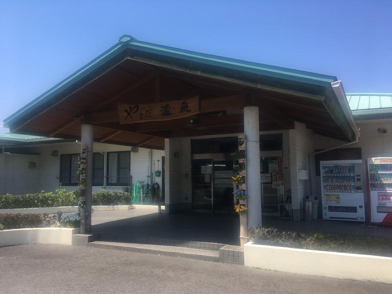 山田町温泉交流センター 写真