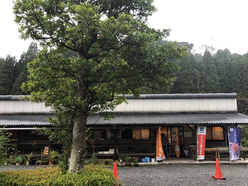 冠岳温泉 ~露天風呂、サウナ 写真ギャラリー1