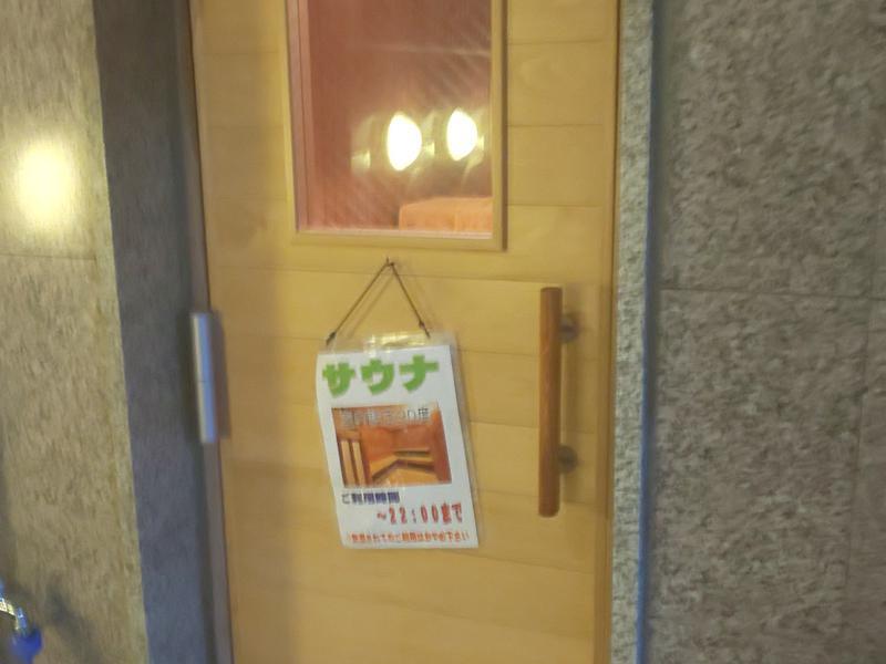 大鰐温泉 不二やホテル サウナ室入口