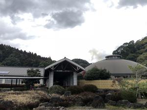 高山温泉ドーム 写真