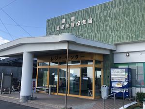 指宿市役所 開聞庁舎レジャーセンターかいもん・温泉保健保養館 写真