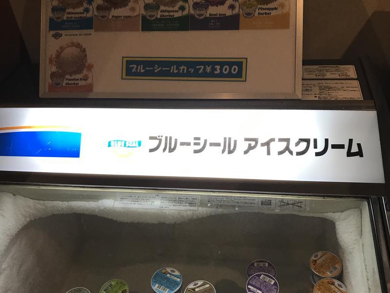アートホテル石垣島 にいふぁい湯 写真ギャラリー2
