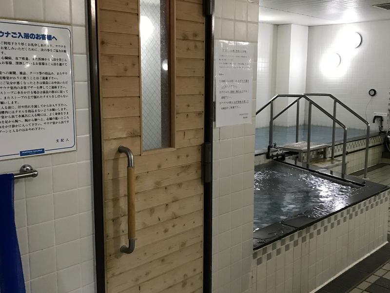 ホテルグランビュー石垣 写真ギャラリー1