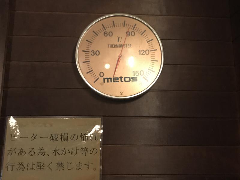 ホテルグランビュー石垣 写真ギャラリー7